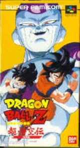 Dragon Ball Z 6 - History of Son-goku 2