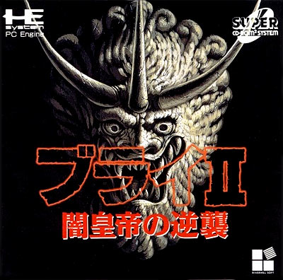 Burai 2 (Super CD-Rom)