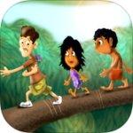 The Rainforest Musical Kakamega