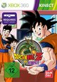 Dragon Ball Z Kinect (360)