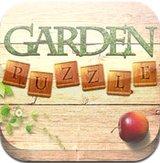 Garden Puzzle