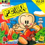 PC Kid
