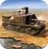 Tank Battle - North Africa
