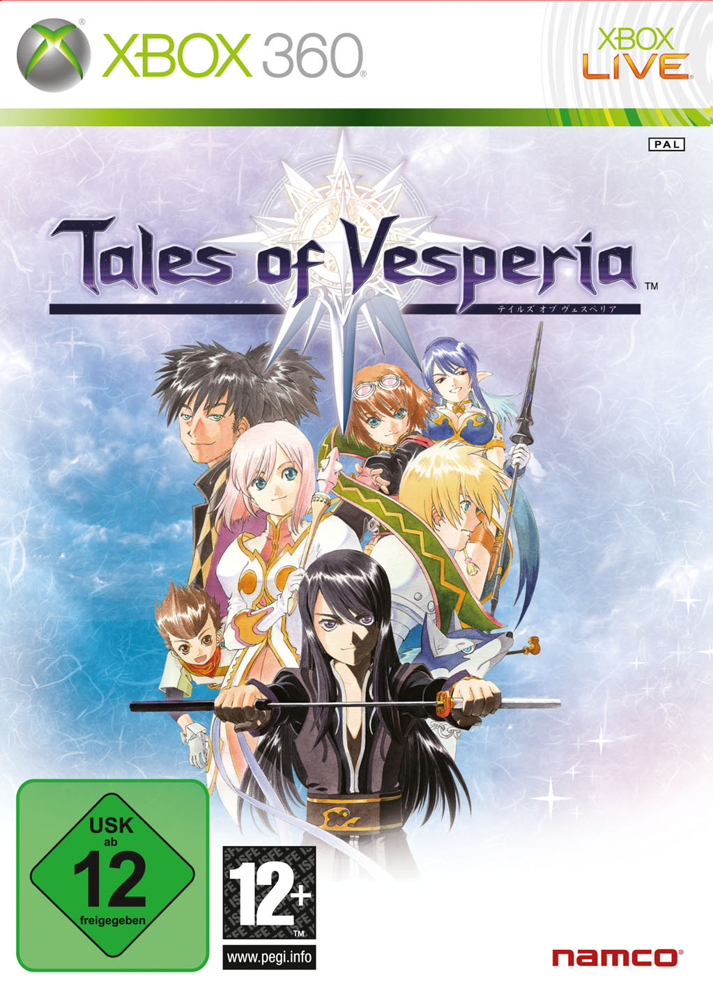 Tales of Vesperia - nettes Bilderbuchspiel