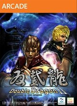Double Dragon 2 - Wander of the Dragons