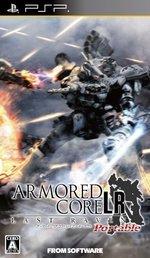 Armored Core - Last Raven Portable