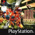 Jade Cocoon - Tamamayu