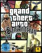 Grand Theft Auto - San Andreas (PC)