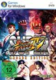 Super Street Fighter 4 - Arcade Edition