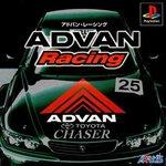 Advan Racing