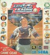 Pro Yakyuu GG League