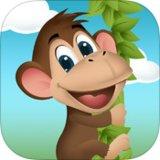 Poo Poo Monkey