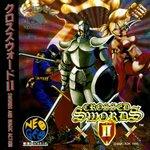 Crossed Swords 2