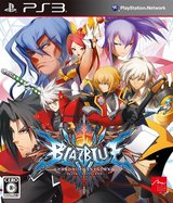 Blazblue - Chrono Phantasma