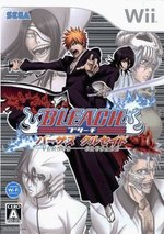 Bleach - Versus Crusade