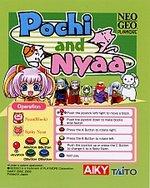 Pochi and Nyaa