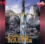 Sword Master (Super CD-Rom)