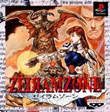 Zeiram Zone