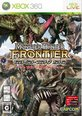 Monster Hunter Frontier Online (360)