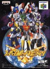 Super Robot Spirits (JAP)