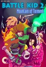 Battle Kid 2 - Mountain of Torment