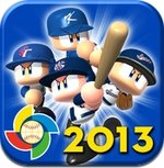 Power Pros 2013 World Baseball