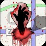Outbreak! Zombie Apocalypse