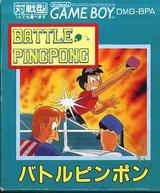 Battle Ping Pong