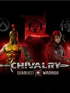 Chivalry - Deadliest Warrior