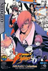 King of Fighters '96 - NeoGeo Collection