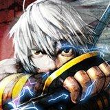 Third Blade