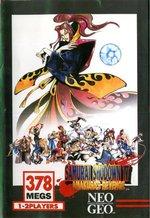 Samurai Shodown 4 - Amakusa's Revenge