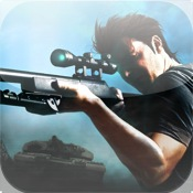 Shooter - The Movie Game