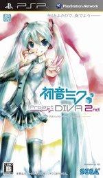 Hatsune Miku - Project Diva 2