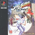 Street Fighter Alpha - Warriors Dreams
