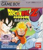 Dragon Ball Z - Goku Hishouden