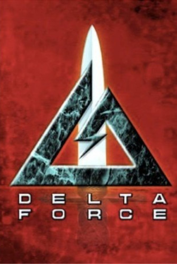 Hier seht ihr das von NovaLogic verwendete Logo.