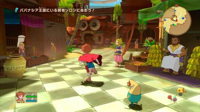 Optisch wirkt Ni No Kuni wie ein kommender Animationsfilm von Studio Ghibli.
