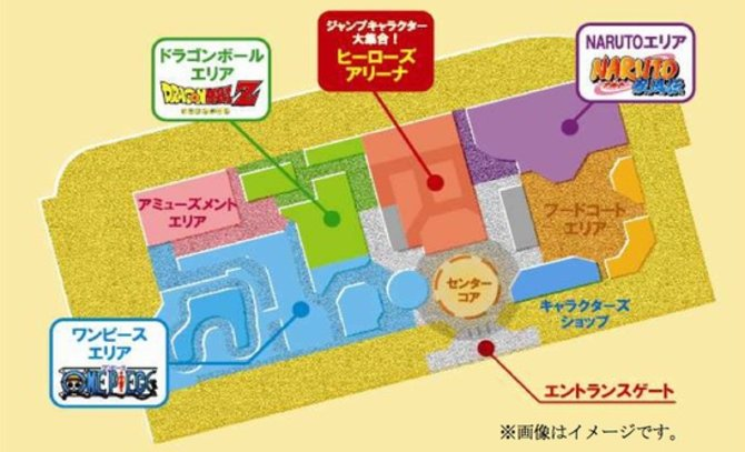 """Der Freizeitpark öffnet im Tokyoter Gebäudekomplex """"Sunshine City"""" seine Pforten."""