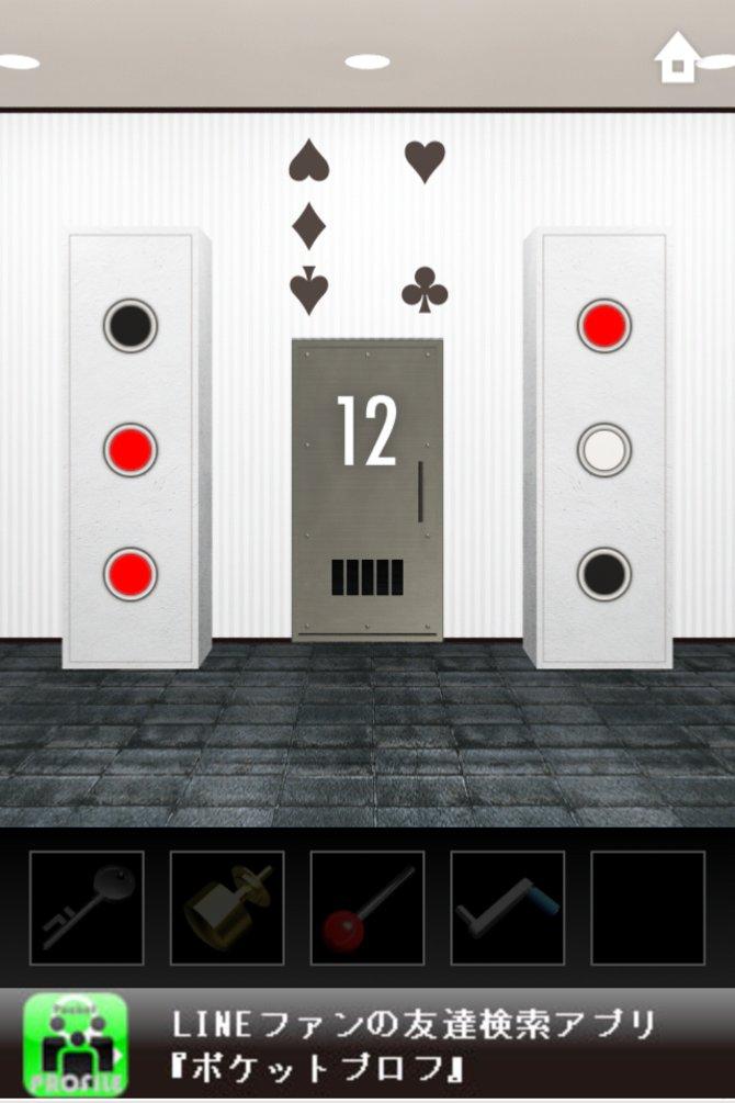 So löst ihr das Level 12.