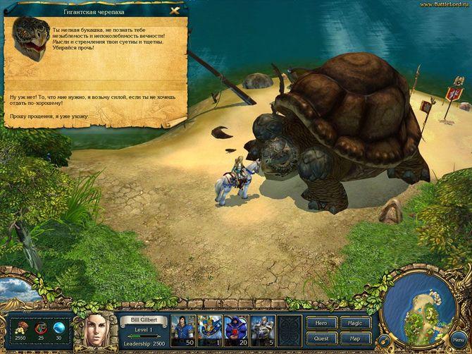 Патч 1.7 для King's Bounty. Легенда о рыцаре - RolePlay. генера