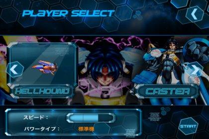 Am Anfang des Spiels steht die Charakterauswahl.