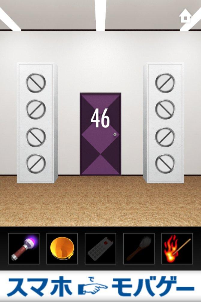 So löst ihr Level 46.