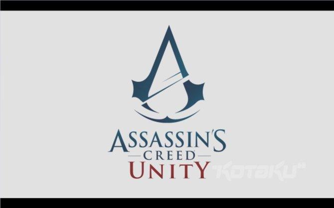 Assassin's Creed 5 - Projektname: Unity soll für die aktuelle Konsolengeneration entwickelt werden. (20. 03. 2014)