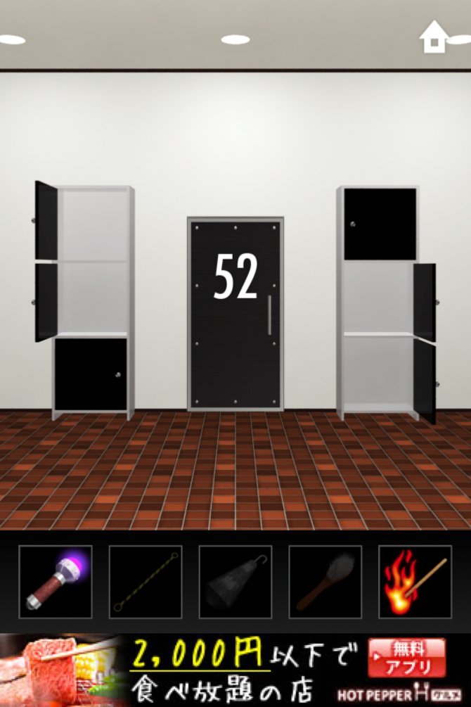 So löst ihr Level 52.