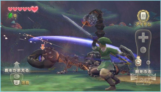 Zelda - Skyward Sword: Trefft die Augen in den Scheren um den Skorpion zu bezwingen.