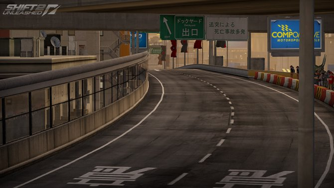 In Tokyo sind die Kurven eng