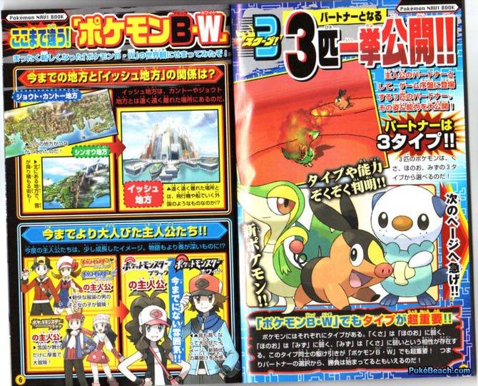 Starter-Pokémon (Tsutaja, Pokabu, Mijumaru)