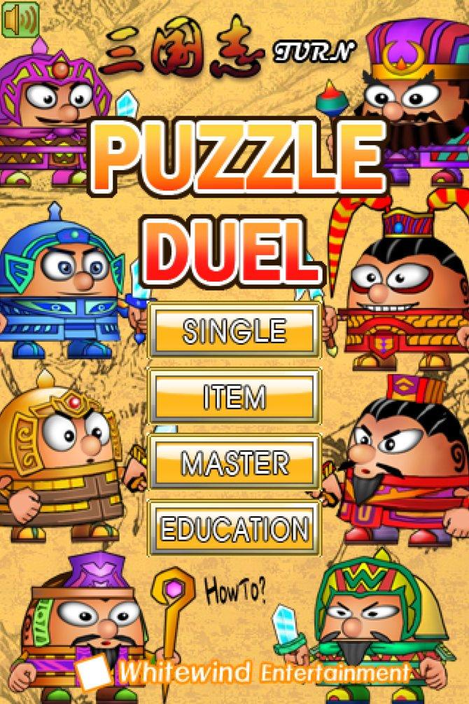 Platz 15: Puzzle Duel kommt in eigenwilliger Comicgrafik daher.