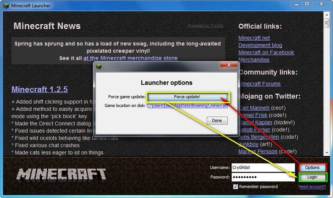 Minecraft updaten und starten